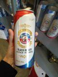 中国のベストセラーのラガーはビール330mlできる