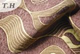 브라운 셔닐 실 실내 장식품 직물 중국제
