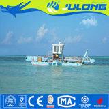 위드 물 수확기 또는 쓰레기 회수 배 또는 강 청결한 기계장치