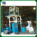 HDPE/LDPE выдувания пленки на высокой скорости машины