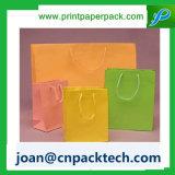 화려한 종이 봉지를 인쇄하는 모든 색깔