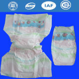 Erwachsene Baby-Windel-Wegwerfbaby-Windel-Windel-Baby-Tuch-Windel-Wegwerfsorgfalt (YS541)