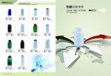 خضراء [250مل] محبوب صيدلانيّة زجاجات بلاستيكيّة بالجملة لأنّ الطبّ