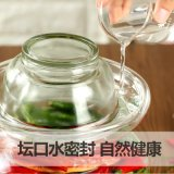 Тип Китаев маринует опарник, бутылку солениь стекла 2.5kg-10kg