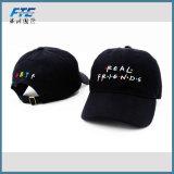 Оптовая дешевая выдвиженческая бейсбольная кепка