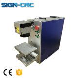 20W 30W 50W Alumium Marcador láser de fibra de la máquina de marcado