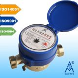 Compteur d'eau certifié à jet unique unique à eau sèche