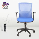 Hohe Rückseiten-justierbarer ergonomischer Ineinander greifen-leitende Stellung-Stuhl