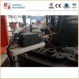 Yaova automatischer Ausdehnungs-Blasformen-Maschinen-Preis mit Cer