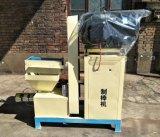 最もよい価格の生物量のおがくずの米の殻の煉炭の出版物機械