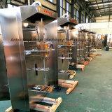 [كوو] آليّة سائل [بكينغ مشن] ماء تعليب عصير كيس تعليب