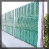 회의실을%s 청각적인 벽면 벽 클래딩 음속 장벽