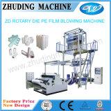 Máquina que sopla de la película del PE para las ventas