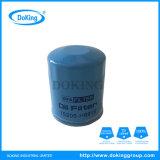 닛산을%s 자동 엔진 기름 필터 15208-H8916
