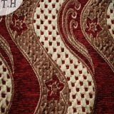 Tessuto moderno del sofà della decorazione della tappezzeria