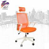 車輪が付いているエグゼクティブのための高い背部旋回装置の網のオフィスの椅子