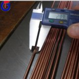 Медный провод, медного провода шток 8 мм
