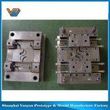 安いPVCプラスチック注入の鋳造物