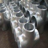 OEMの鋼鉄投資鋳造の管付属品(精密鋳造)