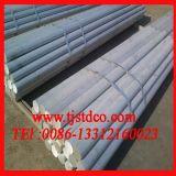 6061/の7075アルミニウム丸棒の低価格