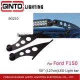 포드 F150를 위한 차 LED 표시등 막대 Braket