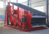 採鉱設備石造り機械振動機械振動のふるいの採鉱機械振動スクリーン