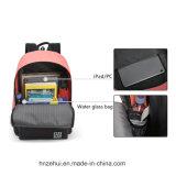 Schoolbag 여자 아이들 책가방 여가 십대 소녀 학교 책가방 부대를 위한 한국 여행 부대
