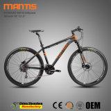 27inch自転車への良質M610 30speedのアルミニウムマウンテンバイク26inch