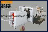 Alimentación de los rodillos de carga hidráulica Máquina bolsa de papel, bolsa de papel de la maquinaria