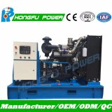 63kVA Shangchai Sdec Diesel/Energie/elektrischer/geöffneter Generator mit Cer Certificte