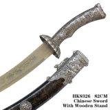 さや82cm HK8326が付いている中国の剣