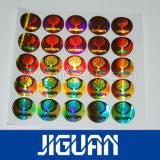 Les hologrammes des étiquettes de couleur d'estampage à chaud