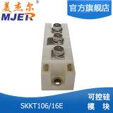 El módulo de diodo modulo tiristor Skkt 106A 1600V Semikron diodo semiconductor de potencia