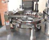 堅いカプセルのための高精度のカプセルの充填機械類Njp3000d