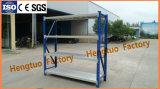 튼튼한 저장 벽돌쌓기 공장 가격 철 중앙 의무 상품 선반