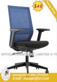 ディレクターオフィス用家具の網の黒マネージャの椅子Hx-Cm088A