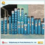 Pompe à eau submersible centrifuge de puits profond