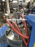 900mm la máquina de soplado de película PP