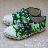 Velcro, semelle en caoutchouc occasionnelle de chaussures de toile de sports pour unisexe
