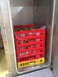판매를 위한 빵집 빵 진공 냉각기