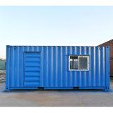 現代プレハブモジュラー容器の家