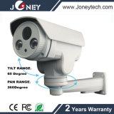 Hihtの品質屋外の60m IRの範囲の保安用カメラシステムIP PTZカメラ