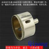Qipang 검정 다이아 시추기 비트는 유리제 에칭을%s 구멍을 보았다 비트 Dremel 비트를 다이아몬드 기울였다