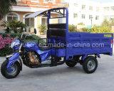1.5 طن محمّل بنزين شحن درّاجة ثلاثية