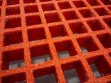 Rejas de FRP/GRP, rejilla de FRP, ceñidor de FRP, plataforma de GRP, rejas de la fibra de vidrio