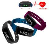 スマートなリスト・ストラップの血圧の腕時計の心拍数のモニタの適性のタッチ画面のスマートなブレスレット