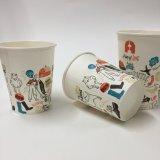 Одной стене Custom печатной бумаги кофейные чашки для продажи