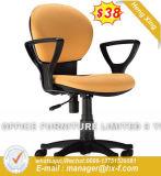 L'Europe synthétique de mobilier de bureau Eames chaise de bureau (HX-8N064C)