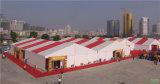 Напольное шатёр свадебного банкета случая выставки