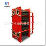 Échangeur de chaleur de plaque de garniture de rechange de Laval Tl10 d'alpha pour le chauffage de vapeur